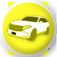 自動車関連業のアイコン